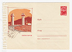 USSR Art Covers/1963 2392  1963 09.02 Пятигорск. Дорога к месту дуэли М.Ю.Лермонтова
