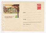 "USSR Art Covers/1963 2394  1963 13.02 Друскининкай. Кинотеатр ""Воверайте"""