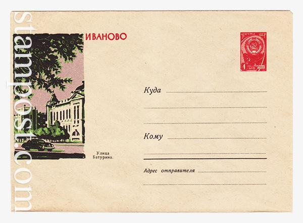 2398 Dx2 ХМК СССР  1963 15.02 Иваново. Улица Батурина