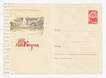 USSR Art Covers/1963 2399  1963 15.02 Киров. Дом Советов