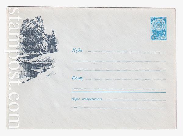 2435 ХМК СССР  22.03.1963 Дерево на берегу пруда