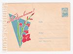 ХМК СССР/1963 г. 2443  26.03.1963 Поздравляю! Гладиолусы.