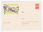 ХМК СССР/1963 г. 2445  27.03.1963 Крым. Судак. Автостанция