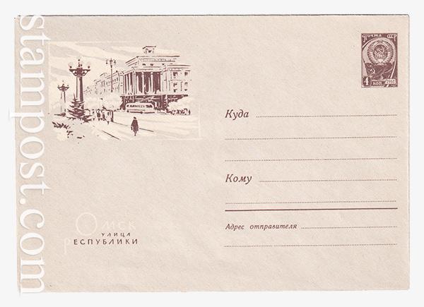 2446 ХМК СССР  27.03.1963 Омск. Улица Республики