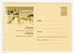 ХМК СССР/1963 г. 2459  03.04.1963 Львов. Проспект им. Т.Г.Шевченко