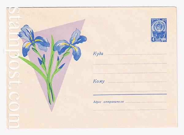 2466 ХМК СССР  05.04.1963 Цветы ириса.