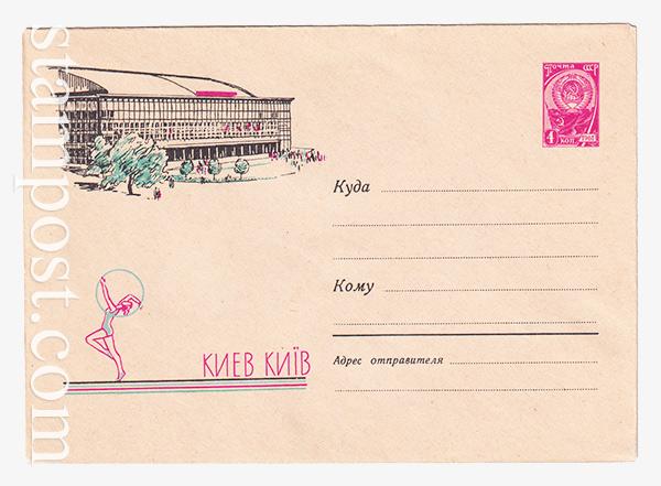 2471  ХМК СССР  06.04.1963 Киев. Дворец спорта. Марка малиновая