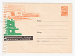 ХМК СССР/1963 г. 2472  09.04.1963 Коломенский завод тяжелых станков.