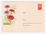 ХМК СССР/1963 г. 2490  18.04.1963 Анемоны