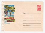 ХМК СССР/1963 г. 2496  19.04.1963 Крым. Деревья на фоне моря