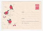 ХМК СССР/1963 г. 2499  25.04.1963 Снегири.