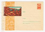 USSR Art Covers/1963 2527  16.05.1963 Грузинская ССР. Гудаута. Парк.