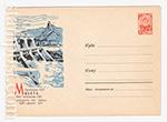USSR Art Covers/1963 2528  16.05.1963 Грузинская ССР. Мцхета. Земо-Авчальская ГЭС.