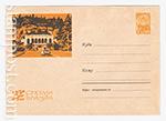 USSR Art Covers/1963 2529  16.05.1963 Грузинская ССР. Сухуми. Железнодорожная платформа им. Бараташвили