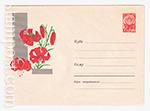 USSR Art Covers/1963 2530  16.05.1963 Декоративные цветы