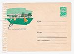 """USSR Art Covers/1963 2533  16.05.1963 Сочи. Санаторий """"Авангард""""."""