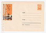 USSR Art Covers/1963 2539  20.05.1963 Пейзаж с березами.