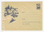 USSR Art Covers/1963 2542  20.05.1963 Лесная речка.