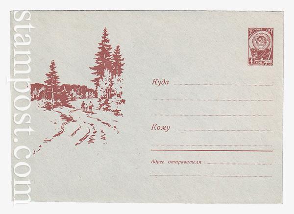 2545 ХМК СССР  21.05.1963 Грибники на лесной дороге.