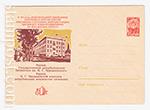 USSR Art Covers/1963 2556  31.05.1963 К 100-летию добровольного вхождения Киргизии в состав России. Фрунзе. Академия наук Киргизской ССР.