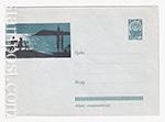 USSR Art Covers/1963 2577  08.06.1963 На берегу моря