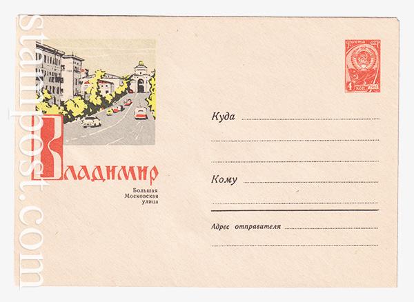 2579 ХМК СССР  11.06.1963 Владимир. Большая Московская улица.