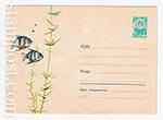 USSR Art Covers/1963 2580  11.06.10963 Аквариумные рыбки