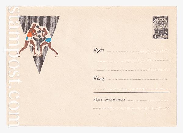 2681 ХМК СССР  20.07.1963 Бокс