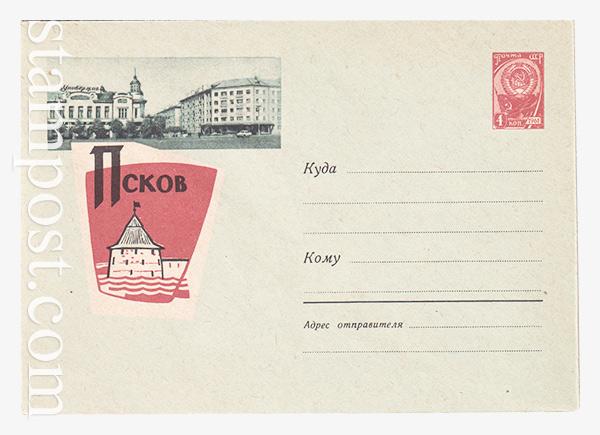 2691 ХМК СССР  24.07.1963 Псков