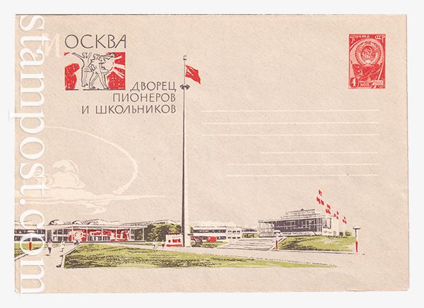 2695-1 ХМК СССР  31.07.1963 Москва. Дворец пионеров и школьников.