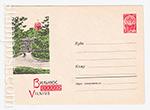 ХМК СССР/1963 г. 2703  06.08.2020 Вильнюс. Башня Гедиминаса и дворец пионеров