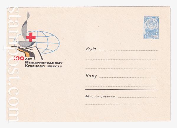2720 ХМК СССР  21.08.1963 100 лет Международному Красному Кресту