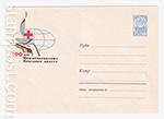 ХМК СССР/1963 г. 2720  21.08.1963 100 лет Международному Красному Кресту
