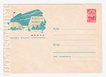 ХМК СССР/1963 г. 2725  23.08.1963 Москва. Новые Черемушки. Школа