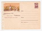 """ХМК СССР/1963 г. 2732  28.08.1963 Черкассы. Гостиница """"Днепр"""""""