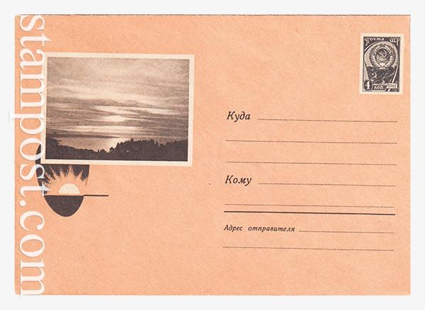 2498 ХМК СССР  25.04.1963 Вечерний пейзаж