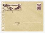 ХМК СССР/1963 г. 2520  10.05.1963 Свердловск. Городской пруд