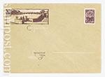 ХМК СССР/1963 г. 2520-2  10.05.1963 Свердловск. Городской пруд