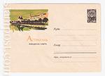 ХМК СССР/1963 г. 2650  09.07.1963 Астрахань. Лебединое озеро
