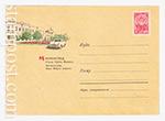 ХМК СССР/1963 г. 2736  31.08.1963 Целиноград. Улица Карла Маркса.