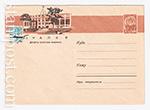ХМК СССР/1963 г. 2759  12.09.1963 Туапсе. Дворец культуры моряков