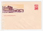 ХМК СССР/1963 г. 2760  13.09.1963 Ленинград. Летний дворец Петра I