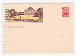ХМК СССР/1963 г. 2761  13.09.1963 Павловск. Большой дворец.