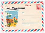 ХМК СССР/1963 г. 2619  26.06.1963 АВИА. ТУ-104