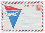 ХМК СССР/1963 г. 2373  23.01.1963 АВИА. 1923-1963 г.г.