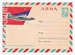 ХМК СССР/1963 г. 2374  23.01.1963 АВИА. АН-24