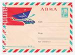 ХМК СССР/1963 г. 2377  23.01.1963 АВИА.В-2
