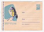 ХМК СССР/1963 г. 2557  01.06.1963 Всемирный конгресс женщин