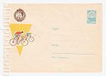 ХМК СССР/1963 г. 2656-1  09.07.1963 Спартакиада народов СССР. Велоспорт