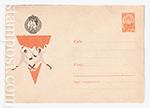 ХМК СССР/1963 г. 2658  09.07.1963 Спартакиада народов СССР. Фехтование.